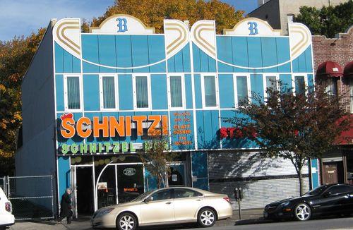Flatbush schnitzel