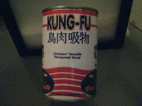 KungFu soup (3)